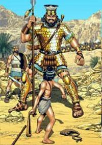 Δαβίδ και Γολιάθ
