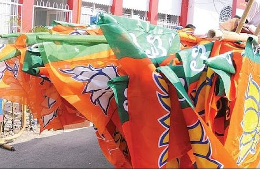 BJP poised to take power in Himachal Pradesh- The New Indian Express