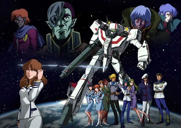 Will ROBOTECH finally make its live-action debut on the big screen? We'll see.