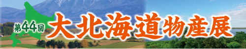 h281107ho_ban2.jpg