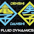 SUNCD38 : Denshi Danshi - Fluid Dynamics [2015]  - YouTube