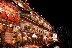 Jumbo Palace Floating Restaurant