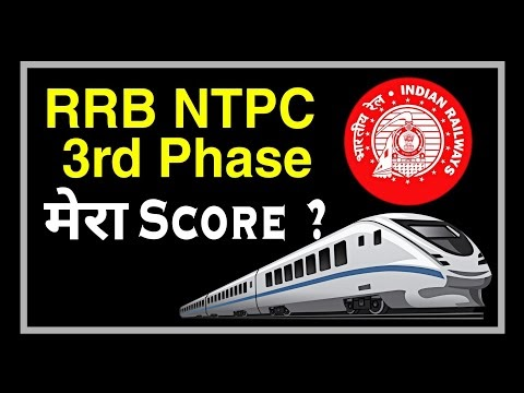 RRB NTPC 3rd Phase Notice | मेरा कितना Score था Stage 1 में