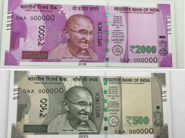 Journalist broke story about currency demonetisation a fortnight back