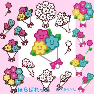 花束イラストブーケ お祝いありがとうの表現に 可愛い無料