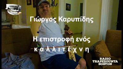 Καρυπιδησ : ΘΟΔΩΡΟΣ ΚΑΡΥΠΙΔΗΣ Archives - SportGame