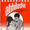 abhilasha_small