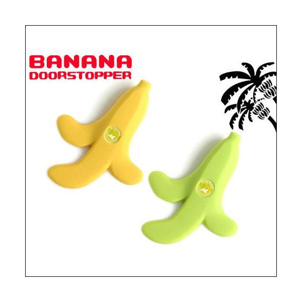 new design door mat banana  | 1280 x 720