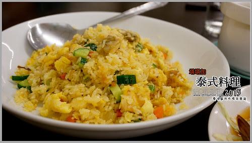 塔塔加泰國料理20.jpg