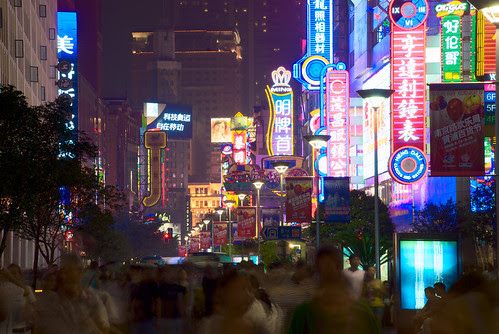 Shanghai Night 10