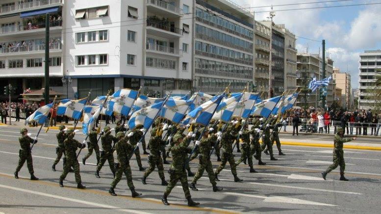 FILE PHOTO, Παρέλαση 25ης Μαρτίου, Γενικό Επιτελείο Εθνικής Άμυνας