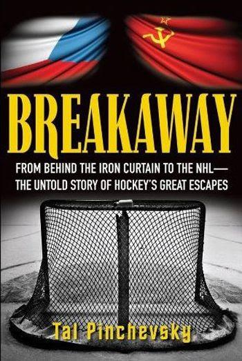 Breakaway, Breakaway