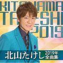 Kitayama Takeshi 2019 Nen Zenkyoku Shuu / Takeshi Kitayama