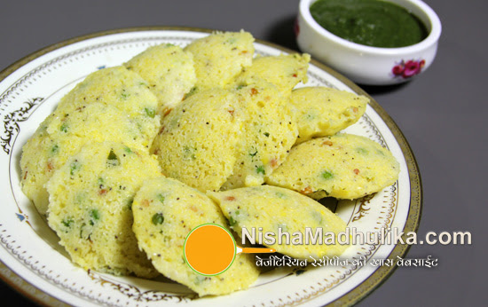 Sweet Corn Masala Idli recipe