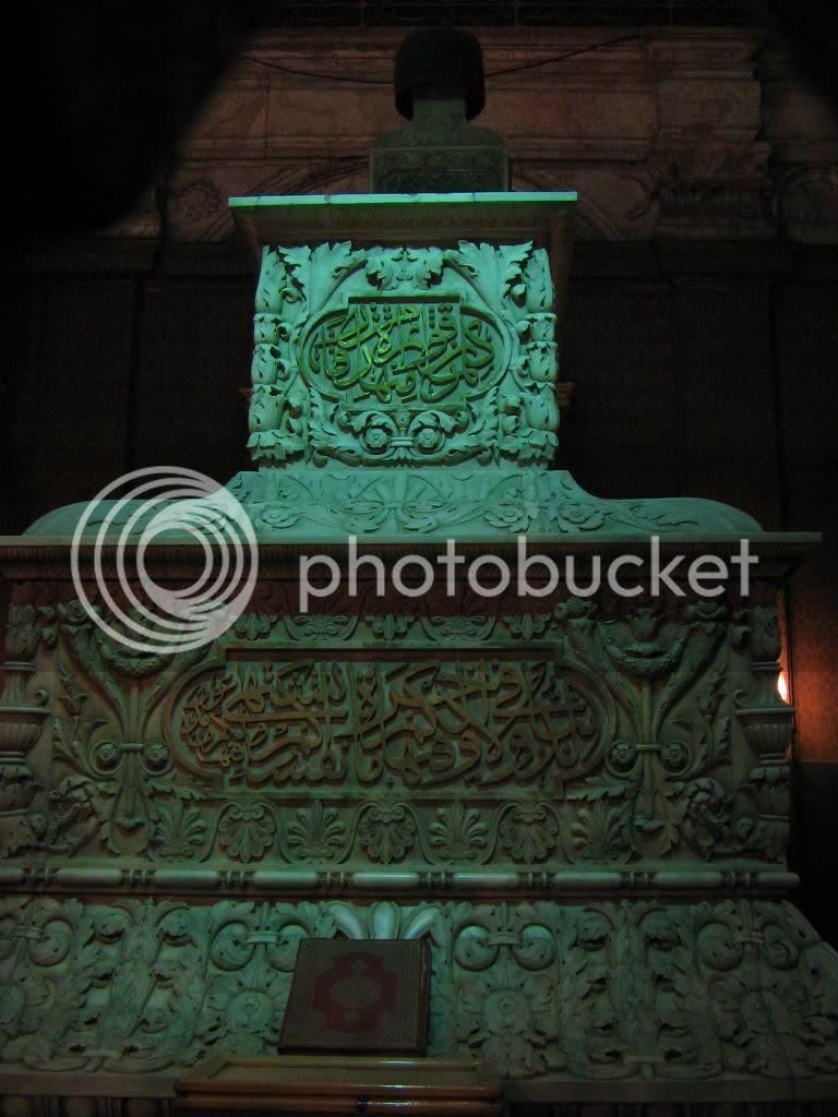 Makam Sultan Abu Bakar