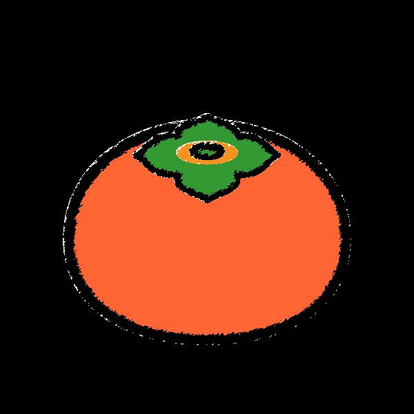 手書き風でかわいい柿の無料イラスト商用フリー オイデ43