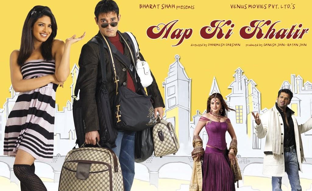 Aap Ki Khatir (2006) MP3 Songs