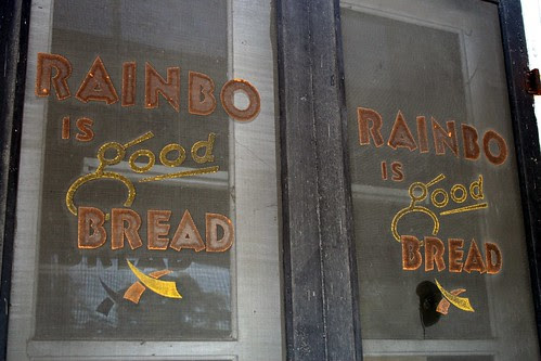 rainbo is good bread screen doors