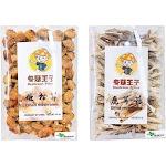 Premium Grade Dried Velvet (8oz.) and Agaricus Blazei (14oz.) Mushrooms Gift Set