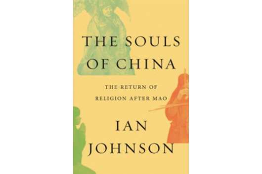 'The Souls of China' traces the remarkable rebirth of religion in China