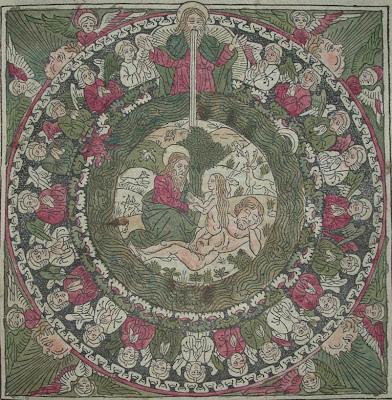 Bergomensis - supplementarum Chronicarum - incunabula page