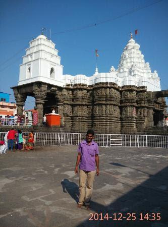 Aundha Nagnath Temple Hingoli Tripadvisor