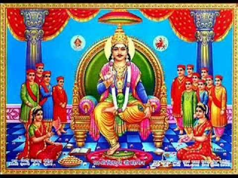Shree Chitragupta Ji Maharaj Aarti