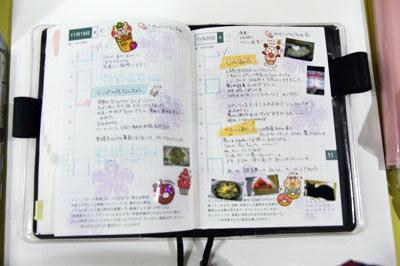 手帳 写真 貼る - ほぼ日手帳に貼る写真をコンビニでプリント|Rainbow Moon