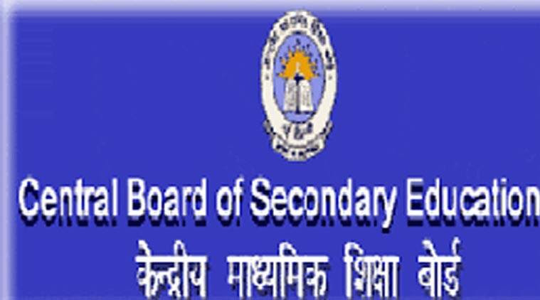 cbse class 12th results, cbse class 12th result, cbse result 2015, cbse, central board of secondary education, cbse results, cbse results announced, india education, class 12th, class xiith, latest news