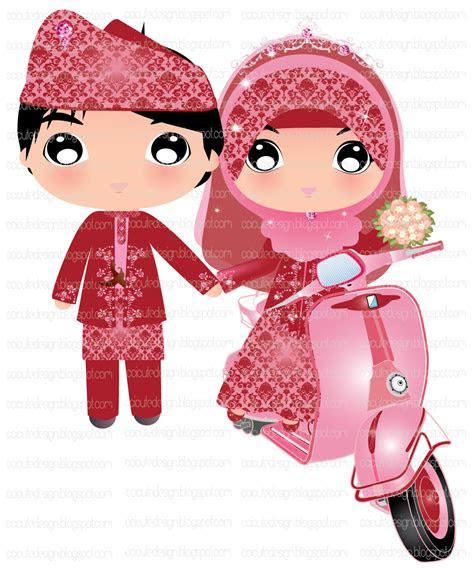 gambar rtoon alin ca gambar kartun muslimah kahwin
