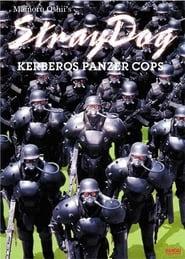 Imagen Stray Dog: Kerberos Panzer Cops
