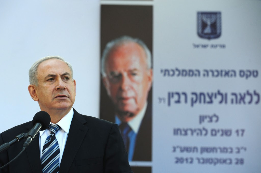 Israeli Prime Minister Benjamin Netanyahu speaks at a memorial service for the late prime minister Yitzhak Rabin, held at Mount Herzl cemetery in Jerusalem, marking the 17th anniversary of Rabin's assassination, October 28, 2012. Photo: Kobi Gideon / Government Press Office / Flash90