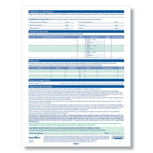 Job Application Form In Spanish Job Application Letter
