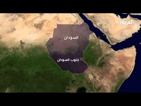 آخر الاخبار في السودان ، وجنوب السودان .. بالفيديو ..