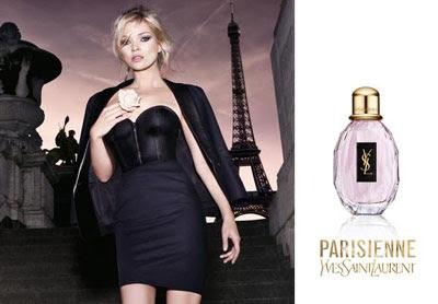 Yves Saint Laurent Beauté Parisienne Fragrance Makeup And