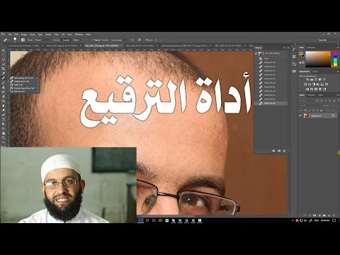 3.6 Photoshop - Patching Tool or Patch Patch to remove freckles, patches and clean skin