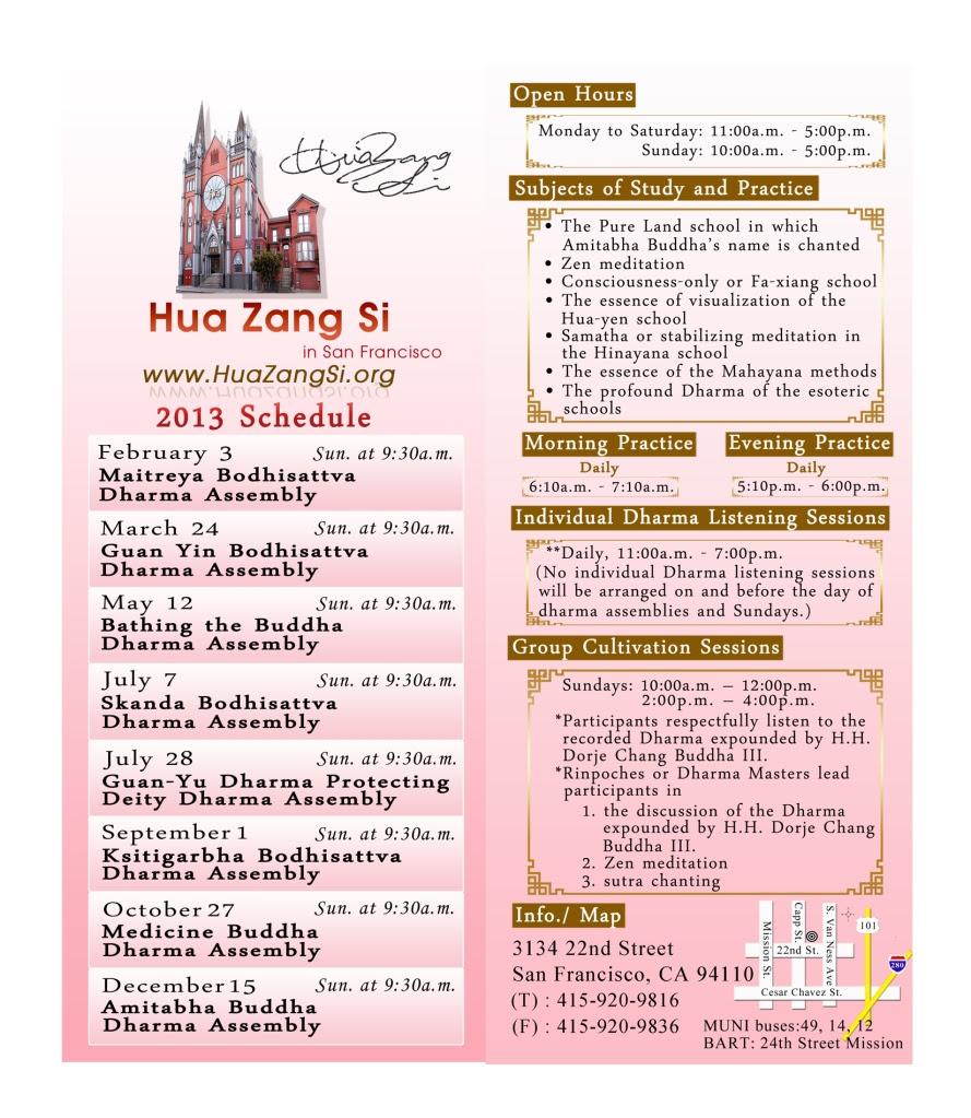 2013年英文正背面行事曆