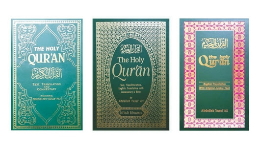 Discover The Holy Quran This Ramadan