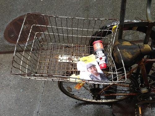 Bike basket (aka garbage can)