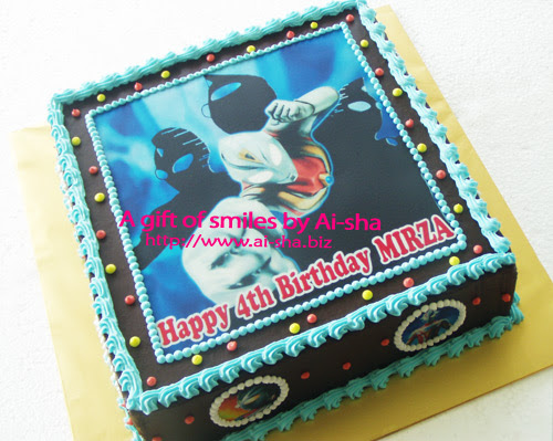 Birthday Cake Edible Image Ultraman