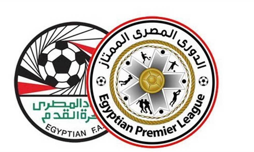 الدوري المصري مباشر
