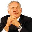 SIGN THE PETITION TO SHOW YOUR SUPPORT FOR Israel's Prime Minister ...