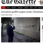 """""""Death to Christians"""" and """"Price Tag"""" Attacks in Israel"""