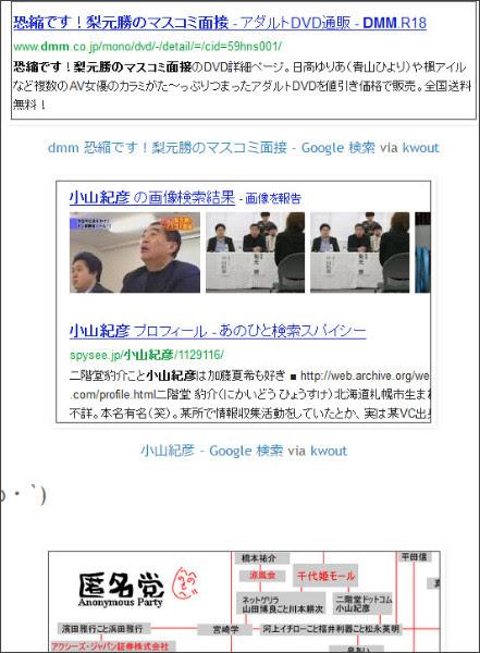 http://tokumei10.blogspot.com/2012/01/vs.html