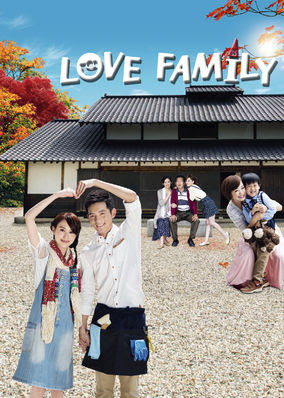 Love Family - Season 1