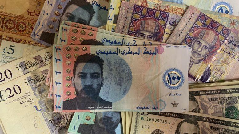 Iraqi Dinar(IQD) Exchange Rates Today - Iraqi Dinar Currency Converter - FX Exchange Rate