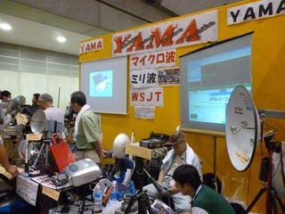 Yokohama Amateur Microwave Association (YAMA)