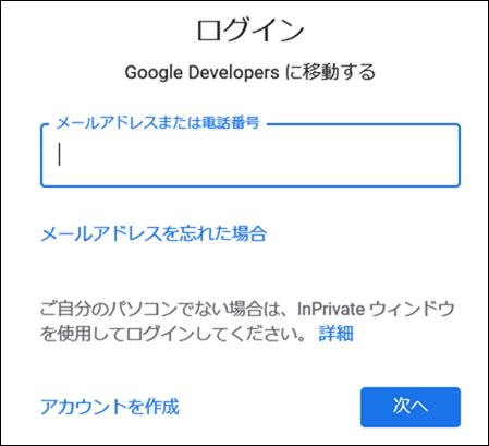 a00011_GoogleAdSenseの登録、審査、合格まで_02