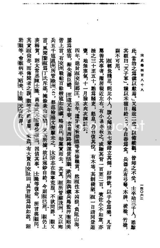 Tong Cao 1