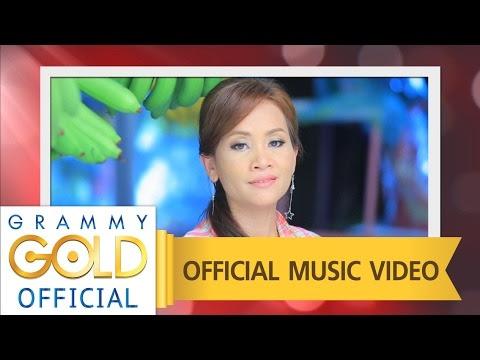 เพลงใหม่ล่าสุด สู้เพื่อน้องได้ไหม - ดอกอ้อ ทุ่งทอง 【OFFICIAL MV】 http://www.youtube.com/watch?v=SDRI5ah1YqY